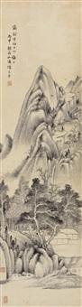 白云深处人家 (landscape) by xiang wenyan