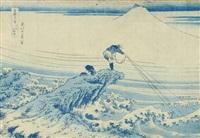 koshu kajikazawa (kajikazawa in kai province), from the series fugaku sanjurokkei (the thirty-six views of mount fuji) by katsushika hokusai