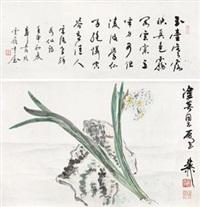 水仙 by xie zhiliu