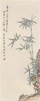 高节清风 立轴 设色纸本 (bamboo) by pu ru