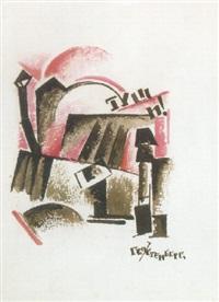 untitled by georgi avgustovich stenberg