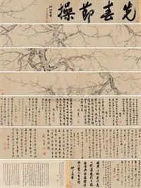 先春节操图 (plum blossom) (+ frontispiece; 14 colophons by various artists) by wang guxiang