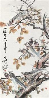 红叶九头鸟 by li daoxi