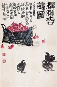 樱桃春雏图 (cherry and chickling) by chen dayu and ya ming
