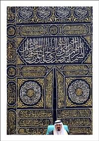 saudi king abdullah bin abdulaziz al saud seated before the kaaba curtain in mecca by ammar abd rabbo