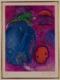 daphnis & chloe lamon's by marc chagall