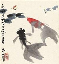 金鳞庆喜 by wu zuoren