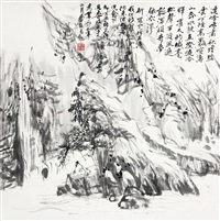 仿新罗山水 鏡心 水墨纸本 (painted in 1985 landscape after xinluo shanren) by huang zhou