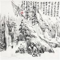 仿新罗山水 鏡心 水墨纸本 (painted in 1985 landscape after xinluo shanren) by huang zhou