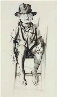menino de brodowski (portrait of arnóbio martini of brodowski) by candido portinari
