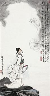 李白 by gu bingxin