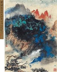 朱砂峯图 (landscape) by liu haisu