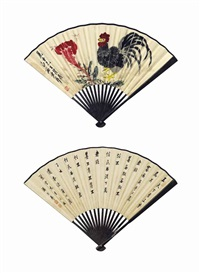 rooster and cockscomb by qi baishi
