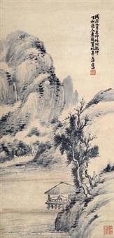 高山流水 by xiao junxian