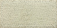 ecriture no.214~85 by park seo-bo