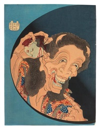 warai hannya or laughing demoness from the series one hundred ghost stories by katsushika hokusai
