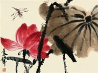 荷花蜻蜓 by qi bingsheng