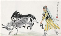 赶驴图 镜心 设色纸本 (painted in 1975 donkey and girl) by huang zhou