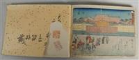 série des 53 stations de la route du tokaido (album w/56 prints) by ando hiroshige