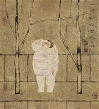 一手就能遮天 (blindfold) by bai peng