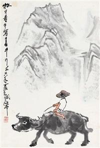 牧牛看山 立軸 设色纸本 (painted in 1978 herding cattle) by li keran