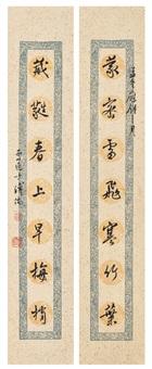 十二月令-孟冬十月 (october) by pu ru