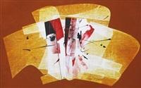 untitled #104 (+ untitled #103; 2 works) by romulo olazo