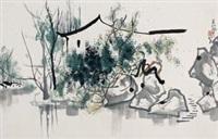 江南风景 by wu guanzhong