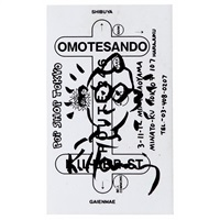 drawing on pop shop tokyo card by keith haring
