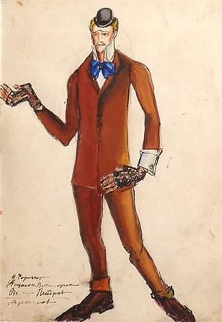 costume design by alexis paul arapov