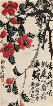 山茶盛放 (flowers) by wu ruizhen and qi baishi