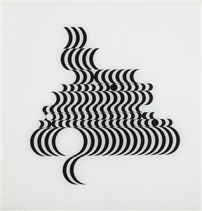 artwork by bridget riley