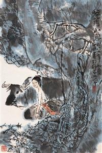 绿荫小息 (rest under the green tree) by shi yu