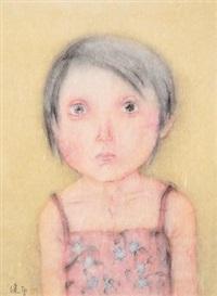 小女孩 by zeng jianyong