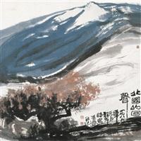 北国的回声 (landscape) by zhou shaohua