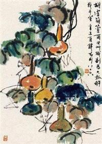 葫芦图 by qian juntao