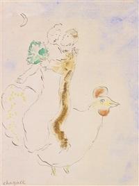 amoureux au coq by marc chagall