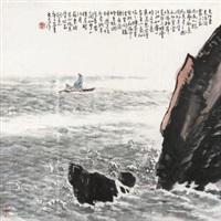 赤壁怀古图 by liu dawei