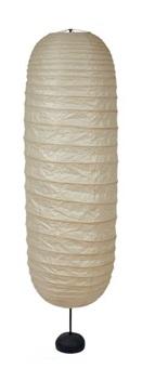 grand lampadaire modèle 31n by isamu noguchi