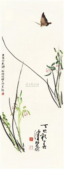 兰蝶图 (flowers and butterfly) by han min and chen peiqiu