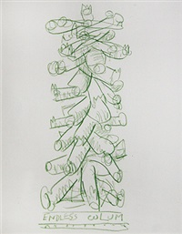 study for invasion viii (endless column) by jyothi basu