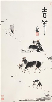 goats by liang youming