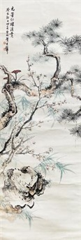 三清图 by huang junbi