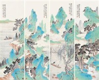 四时山色 (in 4 parts) by huang shanshou