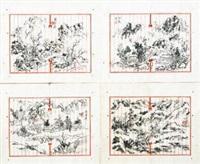 山水 (4 works) by huang binhong