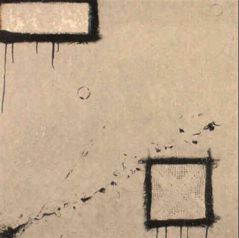 composición en rojo by daniel argimon