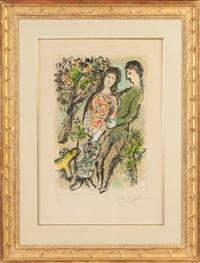 l'oranger by marc chagall