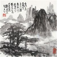 山水 镜片 水墨纸本 by liu haisu