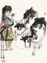 少女与羊图 立轴 设色纸本 by cheng shifa