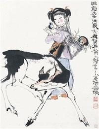 人物 by cheng shifa